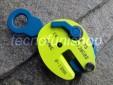 Pinza per sollevamento verticale di lamiere 750 kg apertura 0-13 mm